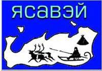 yasavey_logo1