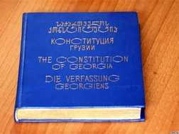 Popravki-v-konstitutsiyu-Gruzii-vynesut-na-vsenarodnoe-obsuzhdenie-конституц