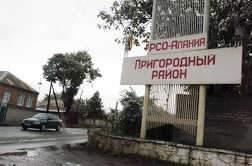Rezhim-KTO-chastichno-vveden-v-Prigorodnom-rayone-Severnoy-Osetii-Prigorodniy