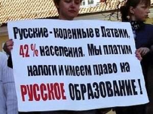 rus-yazik