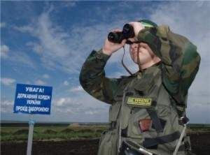 frontier-guard