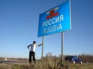 russiiaa