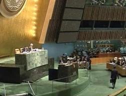 Genassambleya-OON-prinyala-rezolyutsiyu-po-sozdaniyu-Evraziyskogo-alyansa-ГА ООН