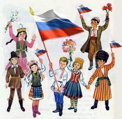 Budushchee-za-obshchestvennymi-initsiativami-v-oblasti-natsionalnykh-otnosheniy-eksperty-people_of_Russia