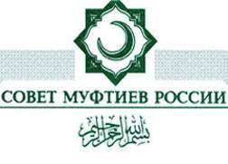 Sobyanin-ne-prav-mecheti-Moskve-nuzhny-Sovet-muftiev-Rossii-mufty
