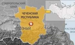 Vlasti-CHechni-protiv-zakrepleniya-v-Konstitutsii-roli-pravoslaviya-chechnya2