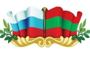 rossiya-pridnestrove
