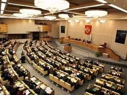 Gosduma-ratifitsiruet-dogovor-o-Evraziyskom-soyuze-v-kratchayshie-sroki-gosdums