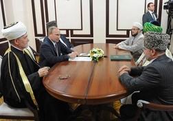 Islam-dolzhen-stat-soyuznikom-gosudarstva-eksperty-Путин и муфтии главная