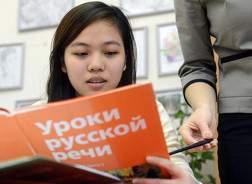 Migranty-budut-sdavat-ekzamen-po-russkomu