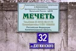 Sud-priostanovil-stroitelstvo-mecheti-v-Kaliningrade-Kaliningrad-mechet