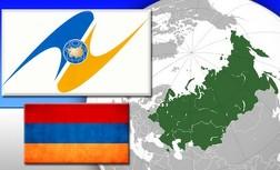 Nuzhno-forsirovat-prisoedinenie-k-Tamozhennomu-soyuzu-–-MID-Armenii-Армения и ТС
