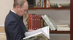 Putin-istoriya-dolzhna-davat-ponimanie-lichnoy-otvetstvennosti-za-stranu-29104600.161768.4744