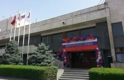 V-Armenii-startoval-pyatyy-etap-besplatnogo-izucheniya-russkogo-yazyka-5174f6796c5f6_crop