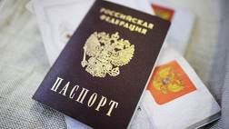 Rossiyskoe-grazhdanstvo-budut-davat-za-10-mln-rubley-SMI-916439286