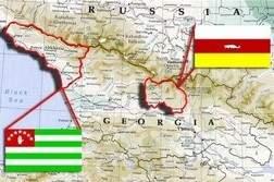 Soglasitsya-li-Gruziya-na-federatsiyu-Gruziya-predlozhila-Abkhazii-i-YUzhnoy-Osetii-nachat-s-chistogo-lista-abhaz-yuz-osetia