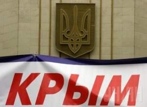 1393505317-9653-kryim-ukraina