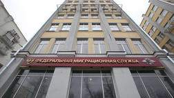 FMS-zaymetsya-adaptatsiey-migrantov-FMS