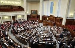 Rada-zaregistrirovala-proekt-postanovleniya-o-vykhode-Ukrainy-iz-SNG-Rada