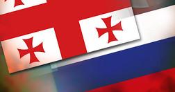 V-Tbilisi-poyavilsya-obshchestvennyy-tsentr-gruzino-rossiyskikh-otnosheniy-Rossiya-gotova-k-vosstanovleniyu-otnosheniy-s-Gruziey-–-MID-RF-icon150