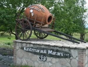 ГРУЗИЯ. Ода винограднику-Квеври на трассе у поворота на винзавод Киндзмараули марани