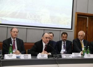 На Конференции по адыгской истории в КБГУ. 25 апреля 2014