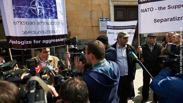 Тбилиси. Акция Институа Евразии в связи с 15-летием событий в Югославии