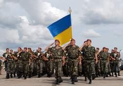 Armiya-Ukrainy-privedena-v-boevuyu-gotovnost