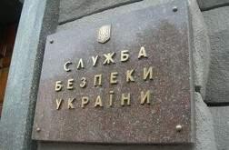 Prorossiyski-nastroennye-aktivisty-zakhvatili-zdanie-SBU-v-Donetske-85_main