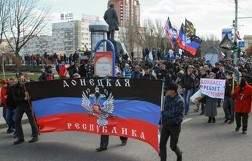 V-Donetske-opredelilis-s-voprosom-dlya-referenduma-11-maya