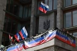 Donetskaya-narodnaya-respublika-napisala-chernovik-konstitutsii