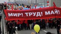 Rossiya-prazdnuet-Pervomay