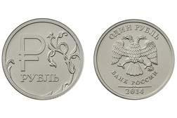 B-RF-vypustil-novye-monety-s-simvolom-rublya