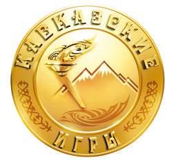 Makhachkala-primet-Kavkazskie-igry