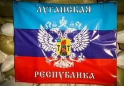 lnr_flag