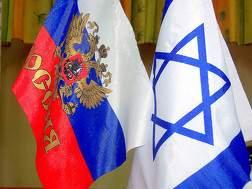 Rossiya-i-Izrail-razrabotayut-edinuyu-traktovku-ponyatiya-terrorizm