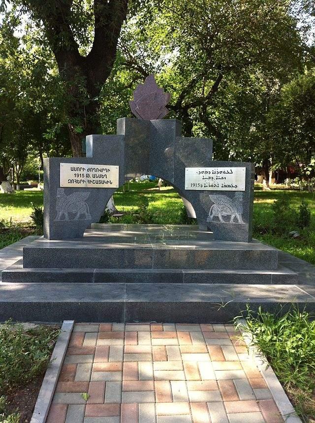 Assyrian_Genocide_Memorial_in_Yerevan,_Armenia