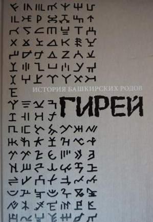 1409730558_na-sayt-oblozhka
