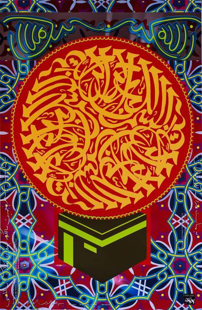 popov_shamail_kaaba