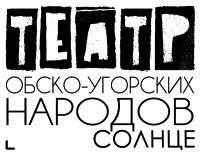 театр-200x156