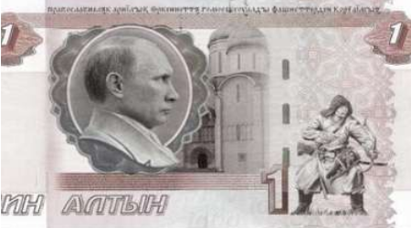 Валюта татарстана 2 копейки 1927 года
