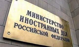 Rossiya-prizvala-ES-ne-peresmatrivat-itogi-Vtoroy-mirovoy-voyny[1]