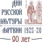 logo-drk-2015[1]