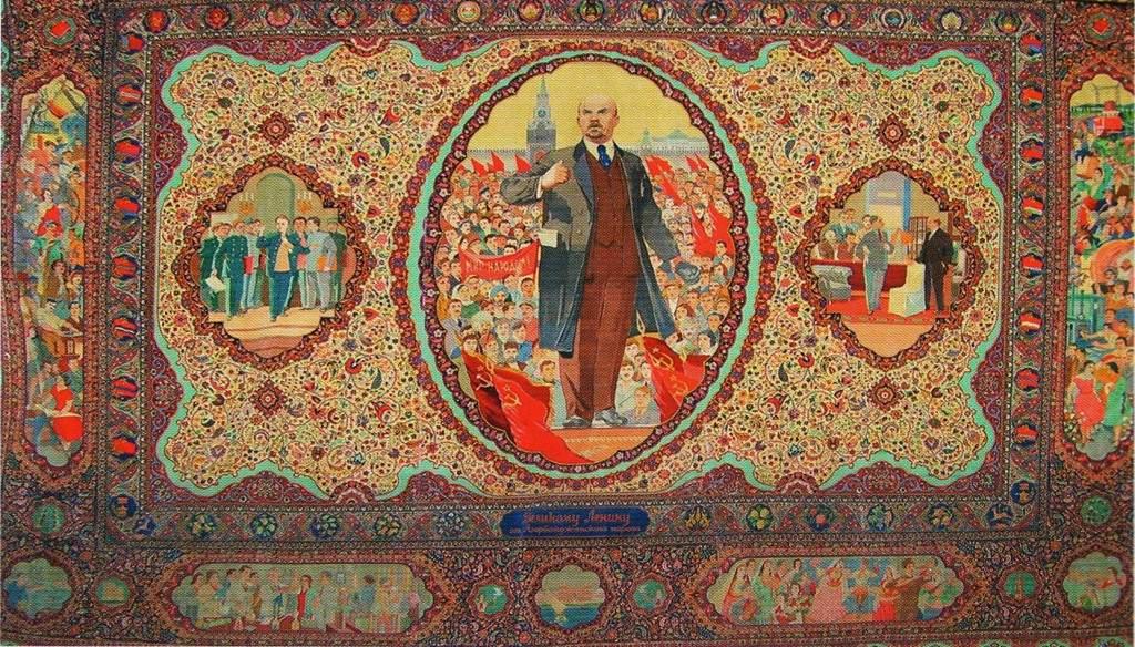 Azerbaijani_carpet_LENIN_Latif_Kerimov