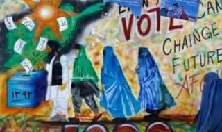afghan election graffiti_slider