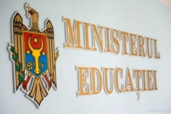 1462174368_ministerul_educatiei_newsmoldova_md