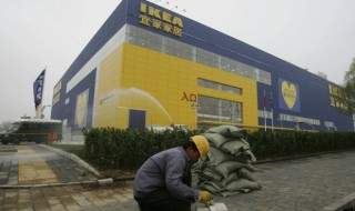 BEIJING - APRIL 10: A Chinese worker prepare the newly completed IKEA Siyuanqiao store ahead of its opening on April 10, 2006 in Beijing, China. The world's leading home furnishings retailer, will open the 43,000 square meter store which is the world's second largest IKEA store on April 12, 2006. (Photo by Guang Niu/Getty Images)