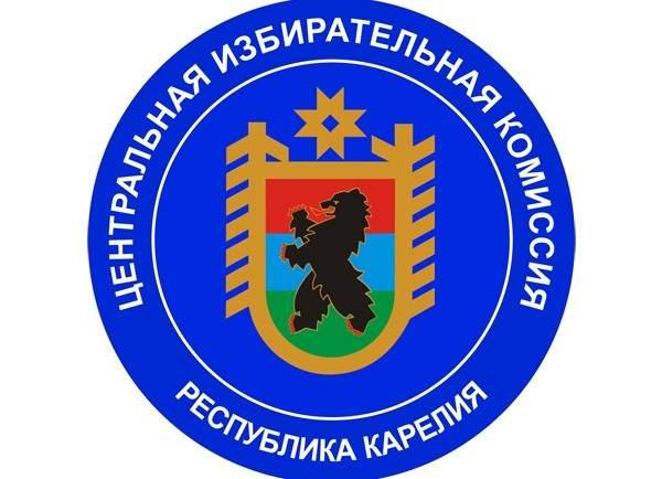 logo2012w