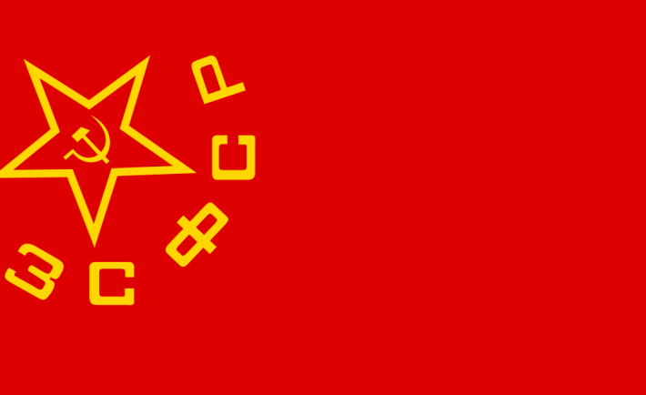 Flag_of_Transcaucasian_SFSR