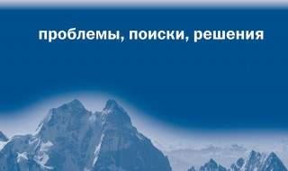 Kavkaz.indd